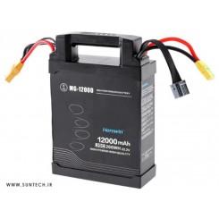 DJI Agras MG-1 Battery