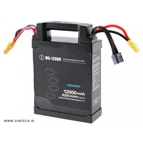 باتری DJI Agras MG-1