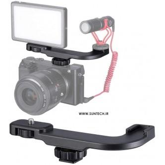 اتصال میکروفون و لایت روی دوربین