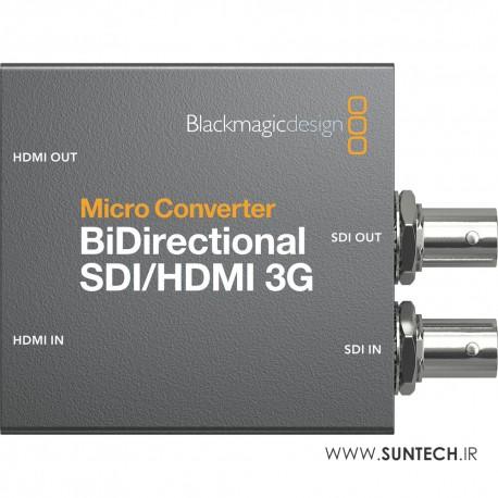 تبدیل SDI به HDMI بلک مجیک