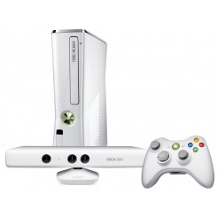 Xbox 360 Special Edition