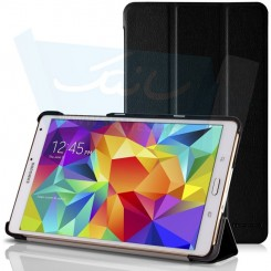 Tab S 8.4 Case