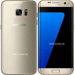 Samsung Galaxy S7 edge Dual Sim 64GB