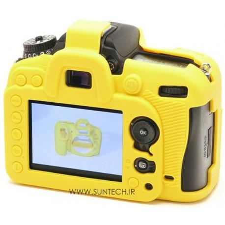 Nikon D7200 Silicon Case