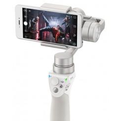 DJI OSMO Mobile Silver