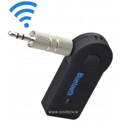 Bluetooth AUX Converter