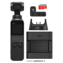 DJI OSMO POCKET With Expansion Kit