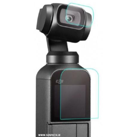 DJI Osmo Pocket Protection Film